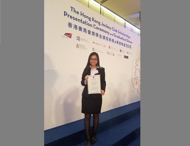 Vivian was recently awarded a full scholarship of HK$110,000 per year by the Hong Kong Jockey Club.