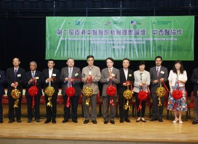 International experts share wisdom on integrative Chinese and Western medicine at HKBU forum