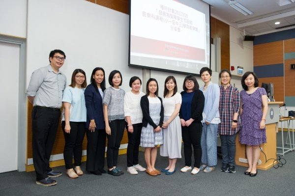 Dr Marina Wong (right) and the music teachers share their experience in teaching and learning strategies for school-based music course for students with intellectual disabilities.